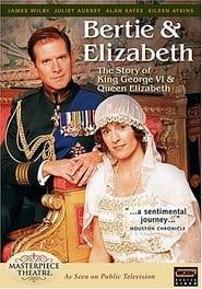 Bertie and Elizabeth