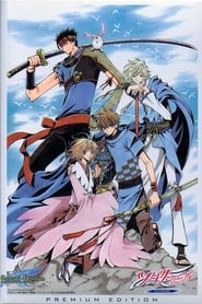 Tsubasa Chronicle The Movie: The Princess in the Birdcage Kingdom