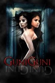 Guni-Guni