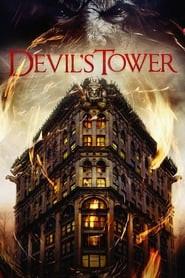 Devil's Tower