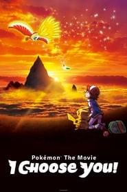 Pokémon the Movie: I Choose You!