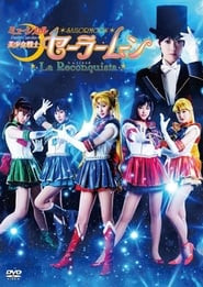 Sailor Moon - La Reconquista