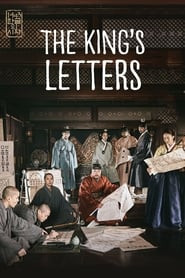 The King's Letters
