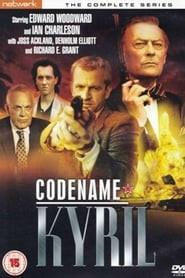 Codename: Kyril