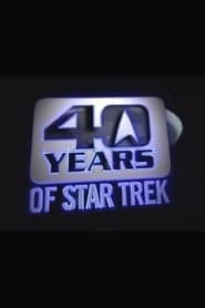 40 Years of Star Trek