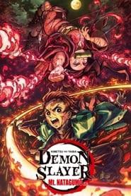 Demon Slayer: Kimetsu no Yaiba: Mt. Natagumo Arc
