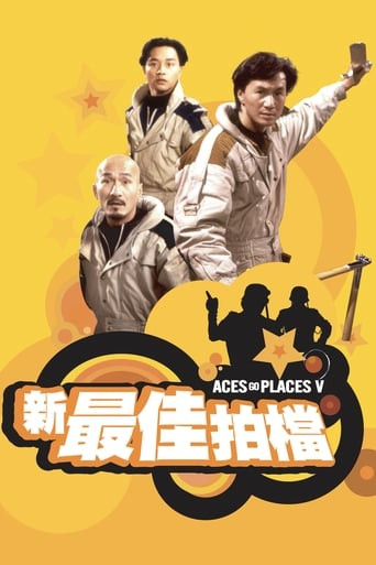 Aces Go Places V: The Terracotta Hit