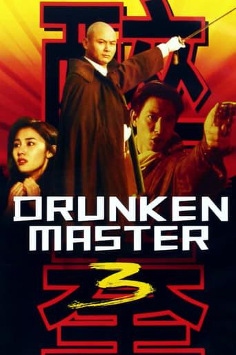 Drunken Master III