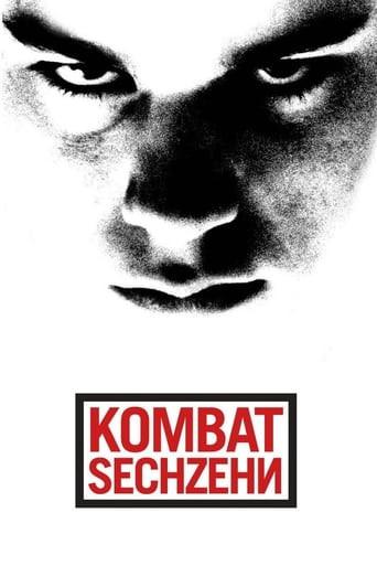 Combat 16