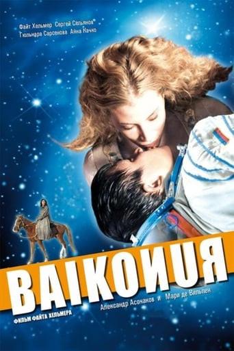 Baikonur