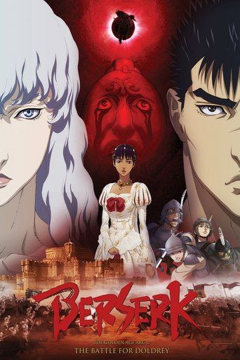 Berserk: The Golden Age Arc 2 - The Battle for Doldrey