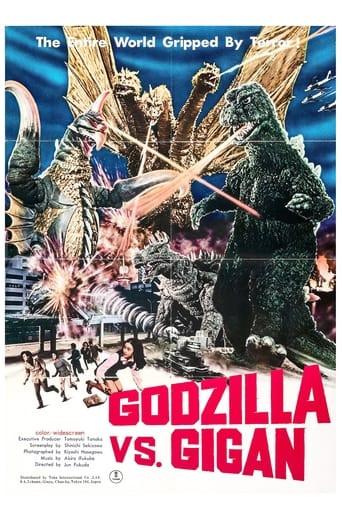 Godzilla vs. Gigan