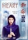 Doctor's Heart