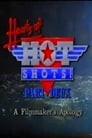 Hearts of Hot Shots! Part Deux—A Filmmaker's Apology