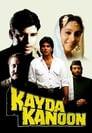 Kayda Kanoon