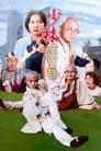 The Shaolin Kids in Hong Kong