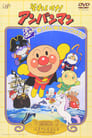 Go! Anpanman: Let's Defeat the Haunted Ship!!