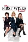 The First Wives Club