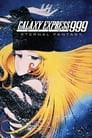 Galaxy Express 999: Eternal Fantasy