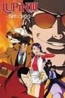 Lupin the Third: Tokyo Crisis