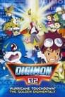 Digimon Adventure 02 - Hurricane Touchdown! The Golden Digimentals