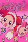 Magical Girl Do-Re-Mi Sharp: The Movie