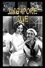 Singapore Sue