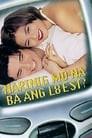 Narinig Mo Na Ba Ang L8est?