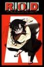 R.O.D - Read or Die