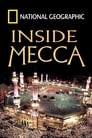 Inside Mecca