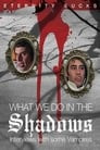 What We Do in the Shadows: Interviews with Some Vampires