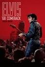Elvis '68 Comeback Special Edition