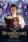 Tales from the Neverending Story: Resurrection