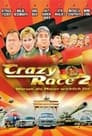 Crazy Race 2 – Warum die Mauer wirklich fiel