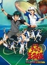 The Prince of Tennis: Two Samurais, The First Game