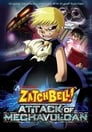 Zatch Bell - Attack of the Mecha Vulcans
