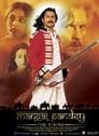 Mangal Pandey - The Rising