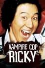 Vampire Cop Ricky