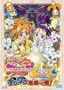 Pretty Cure Splash☆Star Tic-Tac Crisis Hanging by a Thin Thread!
