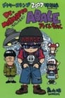 Dr. Slump: Dr. Mashirito and Abale-chan