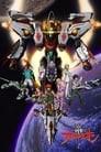 Genesis of Aquarion: Wings of Genesis