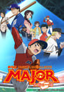 Major: The Ball of Friendship