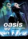 Oasis - Live at Wembley Arena