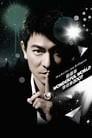 Andy Lau Wonderful World Concert Tour Shanghai 2008