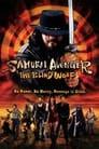 Samurai Avenger: The Blind Wolf