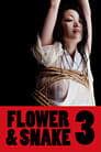 Flower & Snake 3