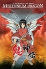 Legend of the Millennium Dragon