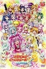 Precure All Stars Movie DX3: Deliver the Future! The Rainbow-Colored Flower That Connects the World