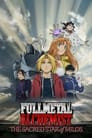 Fullmetal Alchemist The Movie: The Sacred Star of Milos