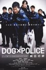 Dog × Police: The K-9 Force